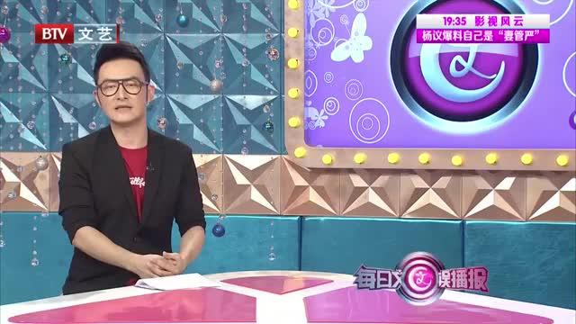[视频]王菊杨超越能火多久?