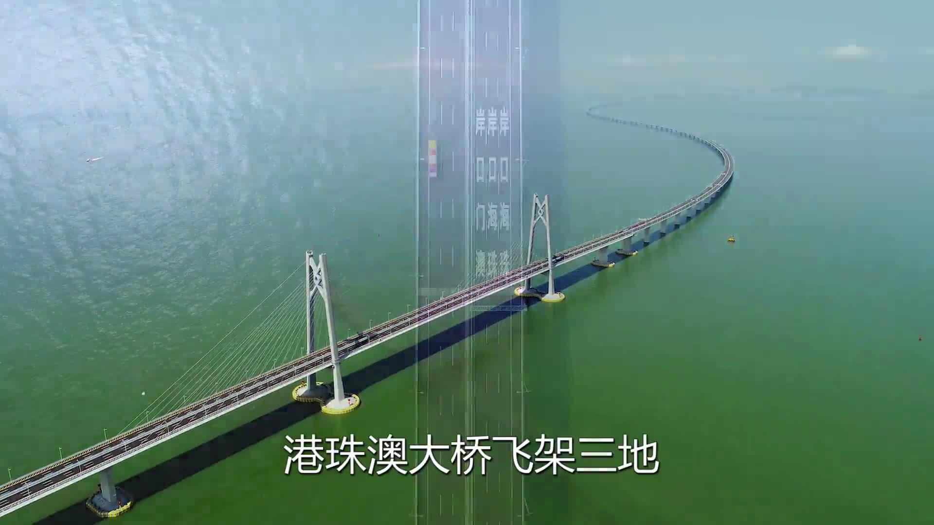 [视频]回首2018,展望2019,习近平主席这样说