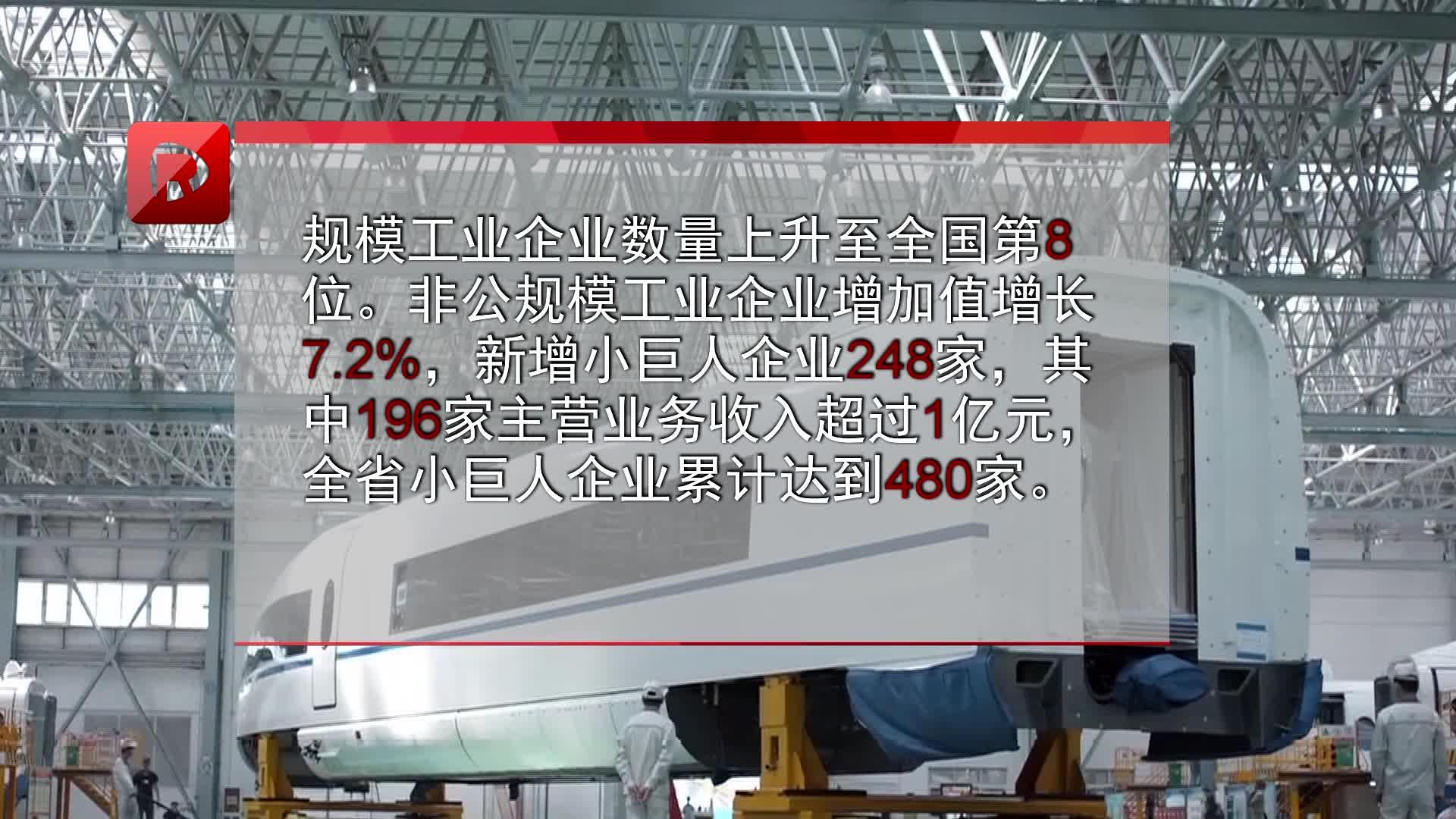 盘点2018湖南省工业经济:增速高于全国平均 排位继续前移