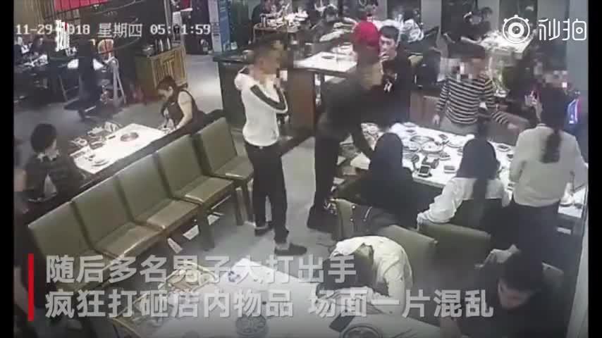 [视频]汕头一火锅店多名男子群殴 疯狂打砸