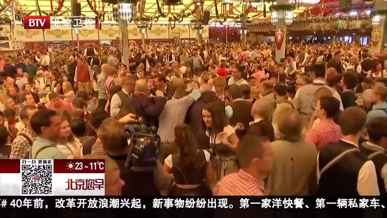 [视频]慕尼黑啤酒节开幕 百万游客喝个痛快
