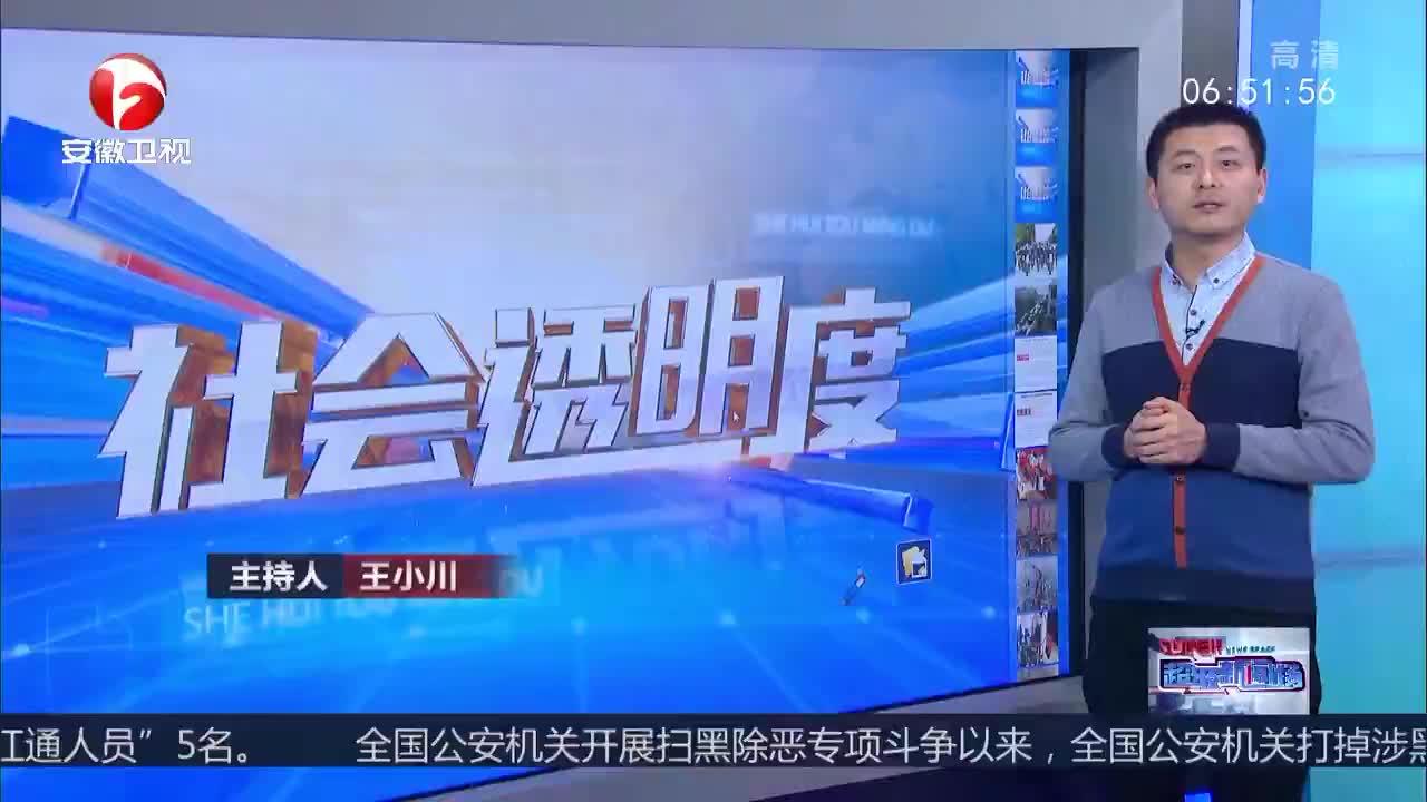 """[视频]春运摩托大军""""减量"""" 体现民生""""增量"""""""