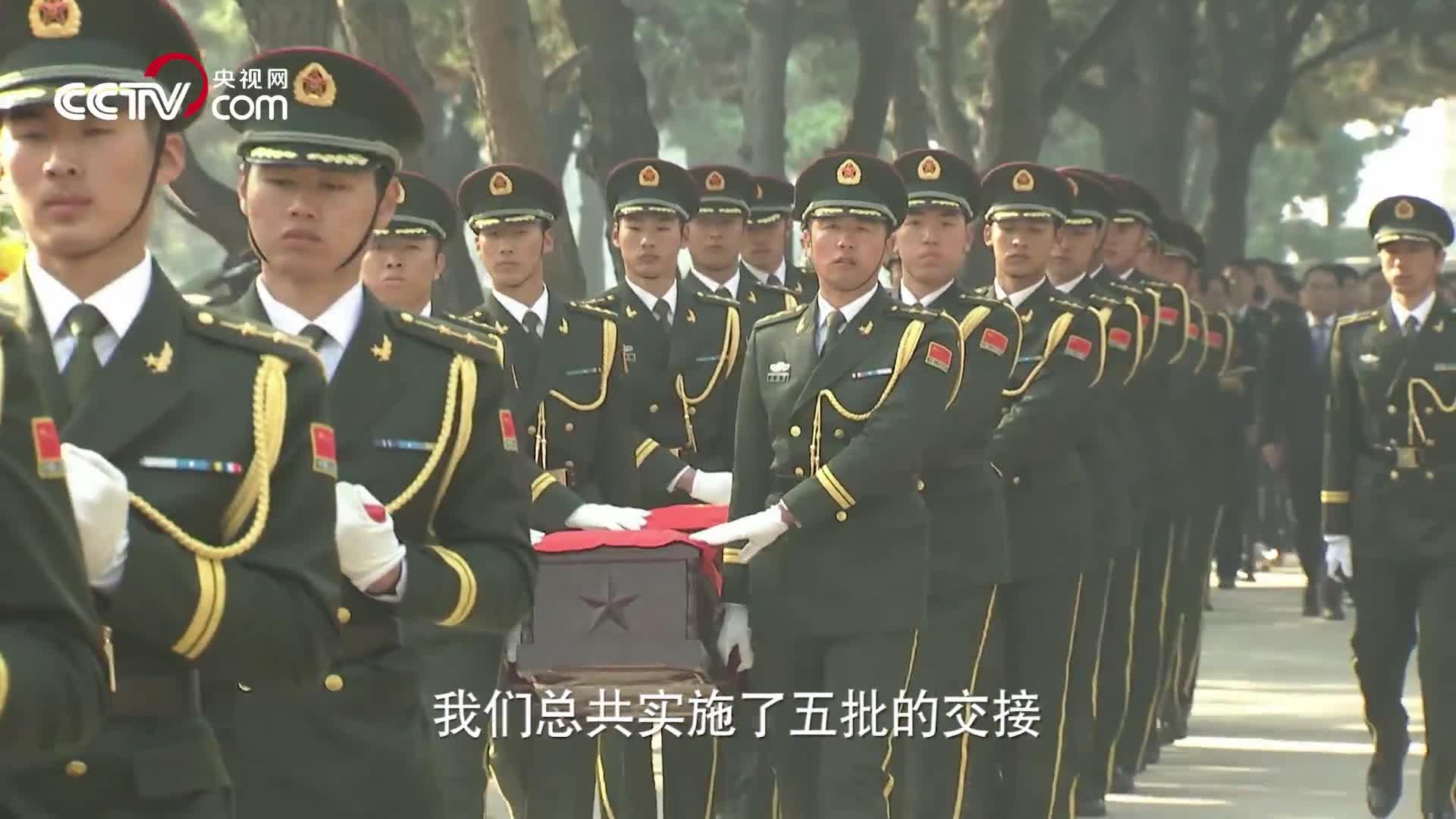 [视频]英雄归来:在韩志愿军烈士遗骸归国历程独家纪实