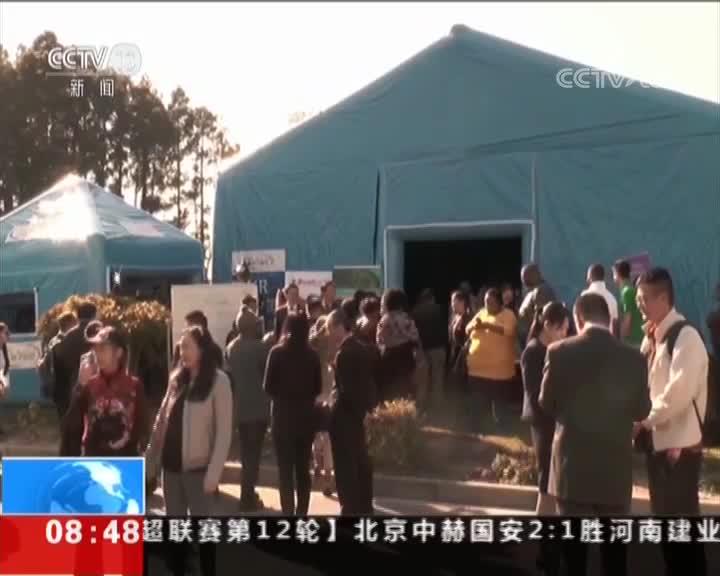 """[视频]南非:""""中国电影非洲行""""在开普敦启动"""