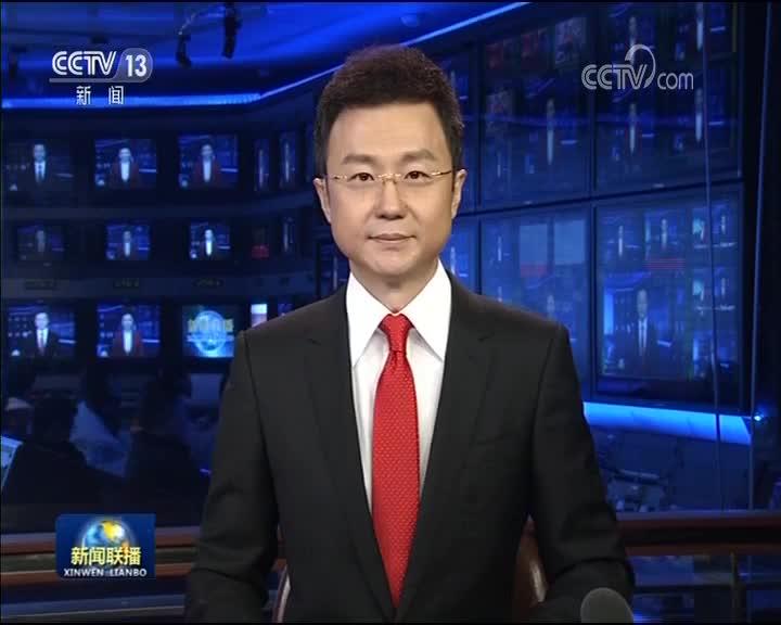 [视频]习近平将出席《告台湾同胞书》发表40周年纪念会并发表重要讲话