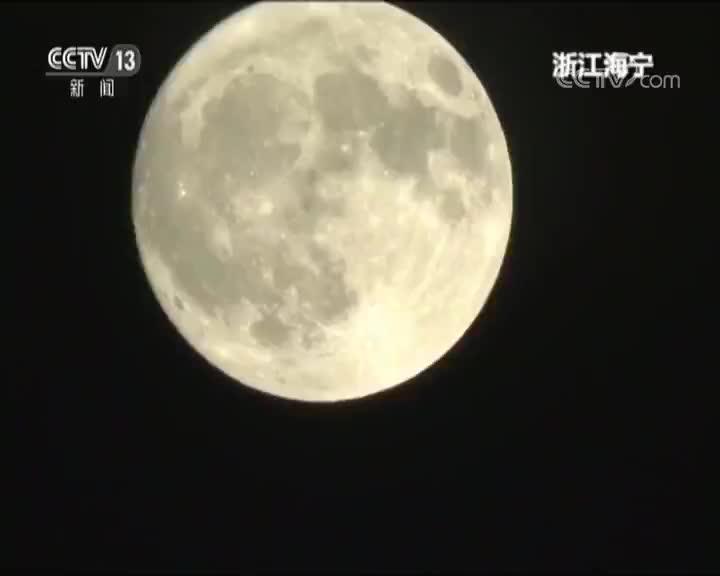 [视频]中秋佳节 又是一年赏月时