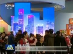 [视频]【伟大的变革——庆祝改革开放40周年大型展览】国运盛 体运兴 改革铸就中国体育腾飞路