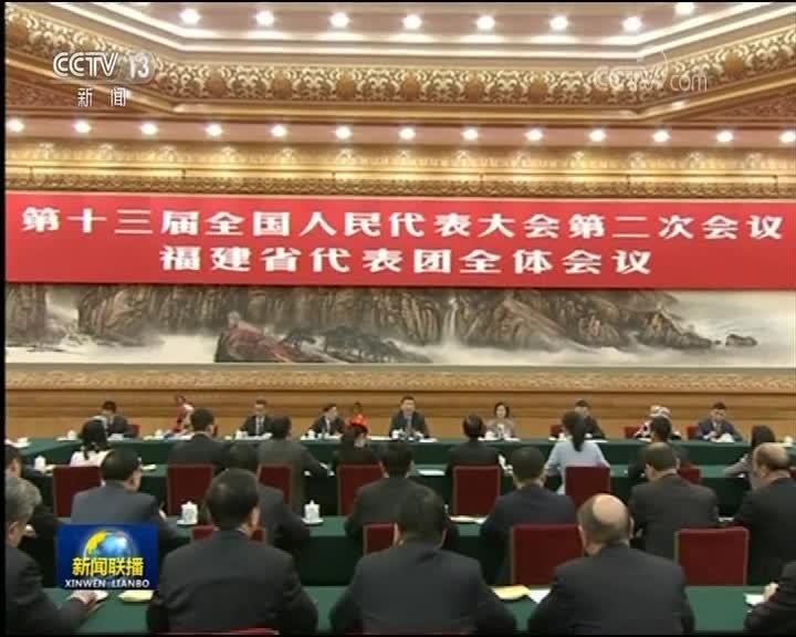 [视频]习近平参加福建代表团审议