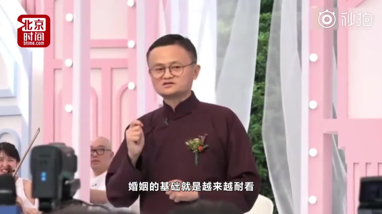 [视频]情人节 听马老师传授婚恋保鲜经验