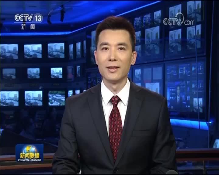 [视频]【在习近平新时代中国特色社会主义思想指引下——代表委员议国是】建言资政促发展 凝聚共识谋新篇