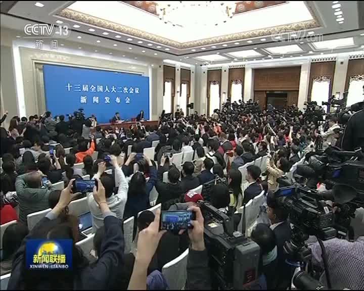 [视频]十三届全国人大二次会议举行新闻发布会
