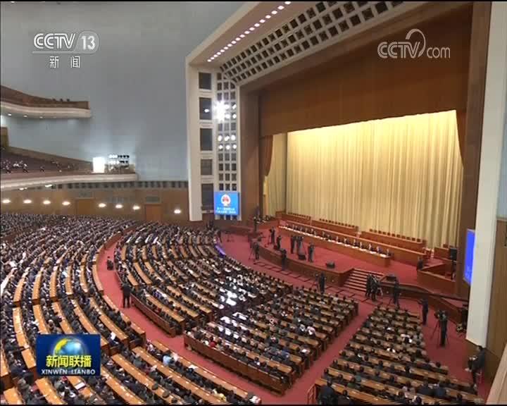 [视频]十三届全国人大二次会议举行预备会议