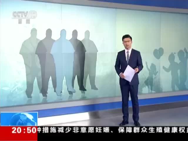 [视频]专家提示:我国儿童青少年超重肥胖率16% 建议青少年每天运动一小时