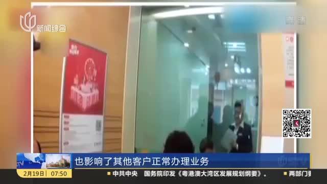 [视频]山东济宁:男子银行柜台每次取100元 连取29次后被拘