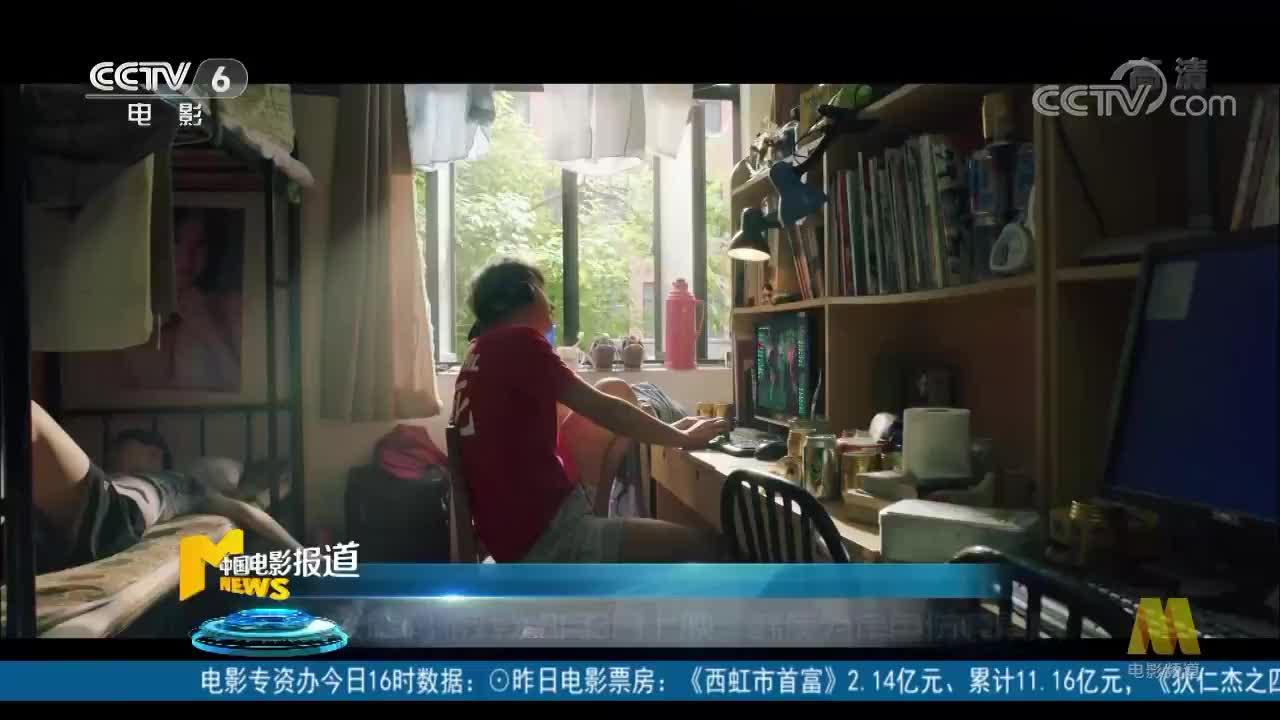 [视频]《解码游戏》8月3日上映 韩庚为角色伤痕累累