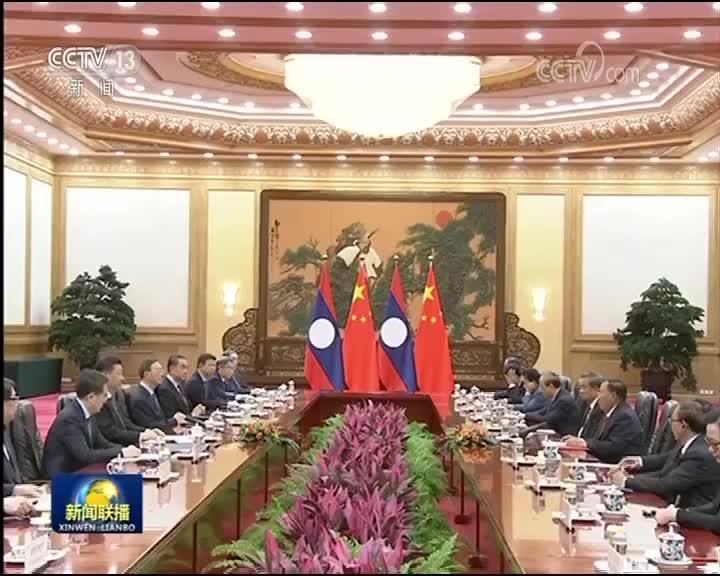 [视频]习近平同老挝人民革命党中央总书记 国家主席举行会谈