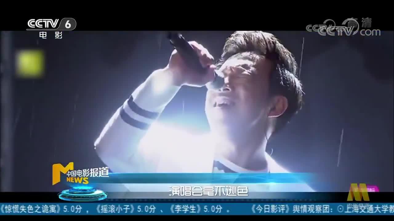 [视频]黄渤:不会唱歌的演员不是好导演