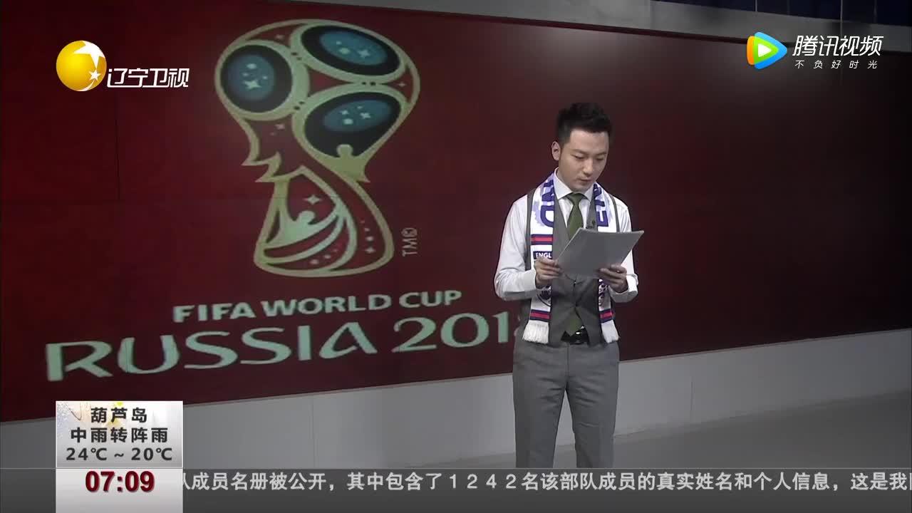 [视频]嗨!世界杯!禁止握手!英格兰出奇葩提议