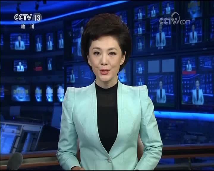 [视频]【央视快评】让爱国奉献精神成为新时代的价值追求