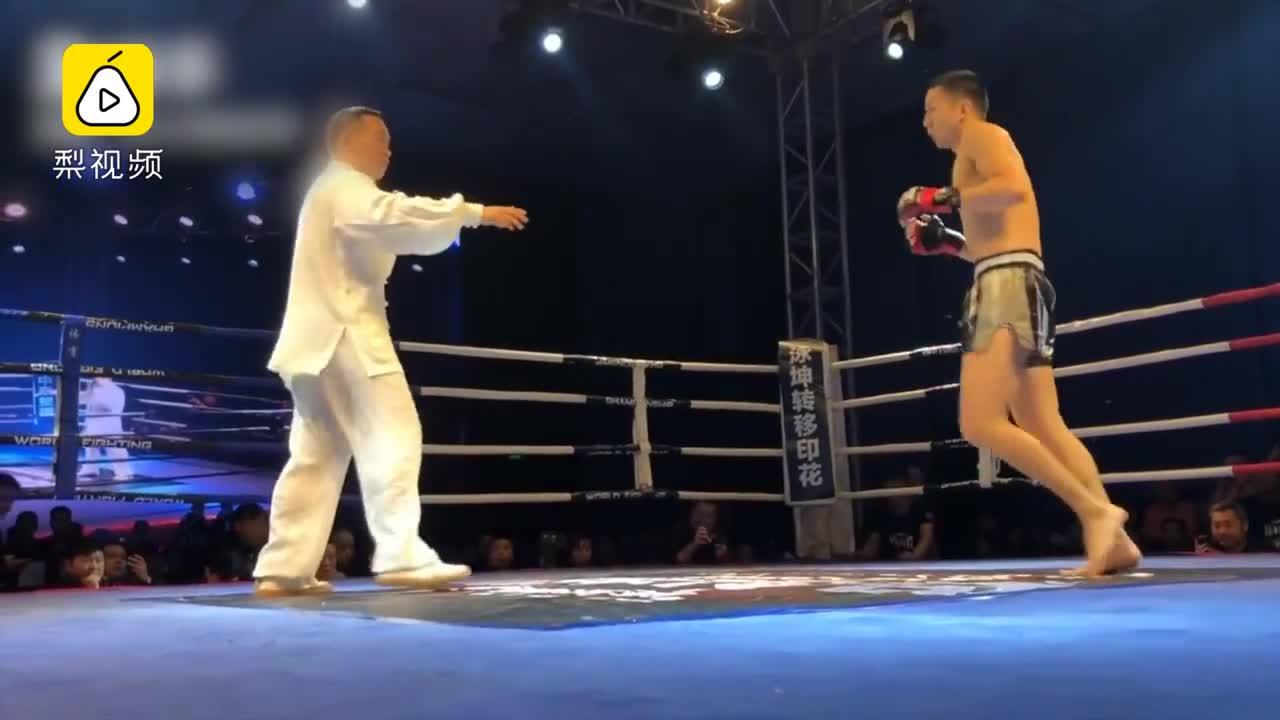 [视频]5秒KO太极大师?当事拳手这样回应
