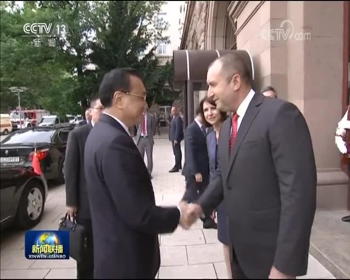 [视频]李克强会见保加利亚总统