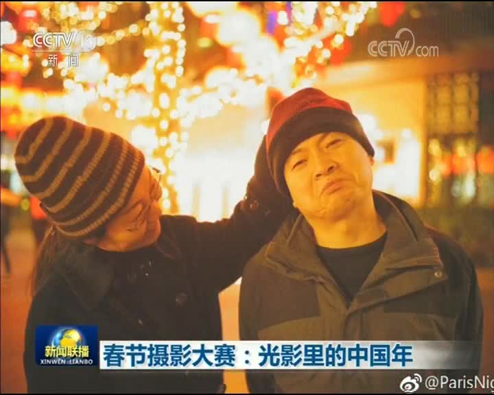[视频]春节摄影大赛:光影里的中国年
