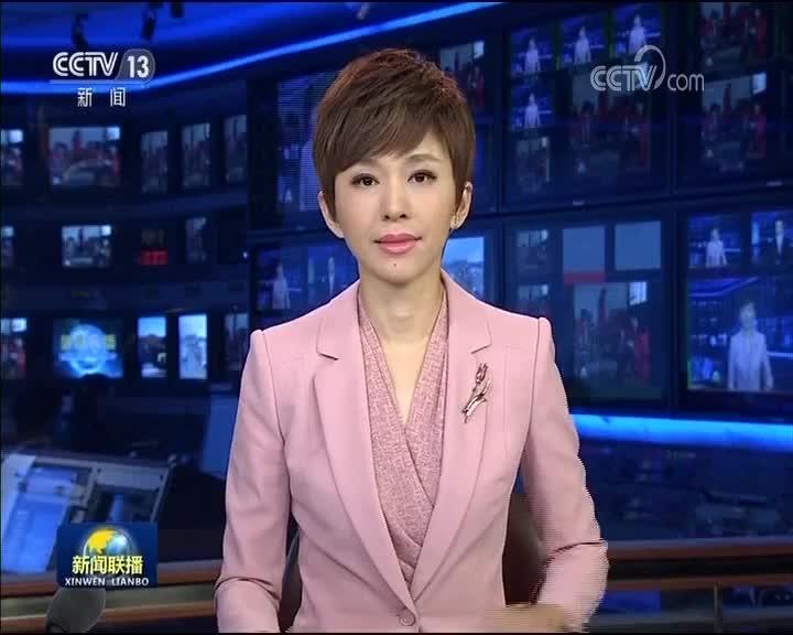 [视频]【壮阔东方潮 奋进新时代——庆祝改革开放40年】宁波舟山港 从河埠码头到世界大港