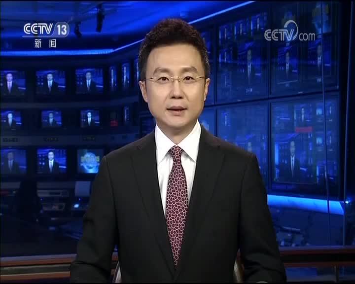 [视频]习近平致信祝贺首届数字中国建设峰会开幕强调 以信息化培育新动能 用新动能推动新发展 以新发展创造