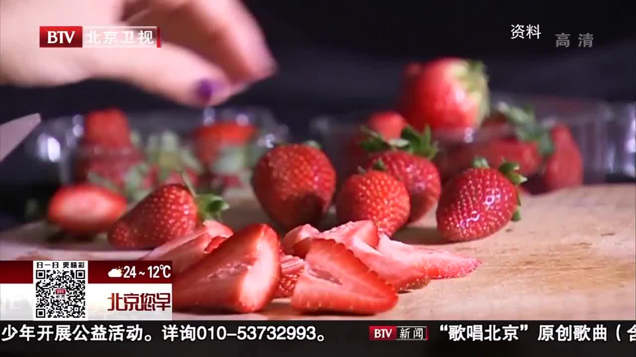 """[视频]澳""""藏针草莓""""首现新西兰"""