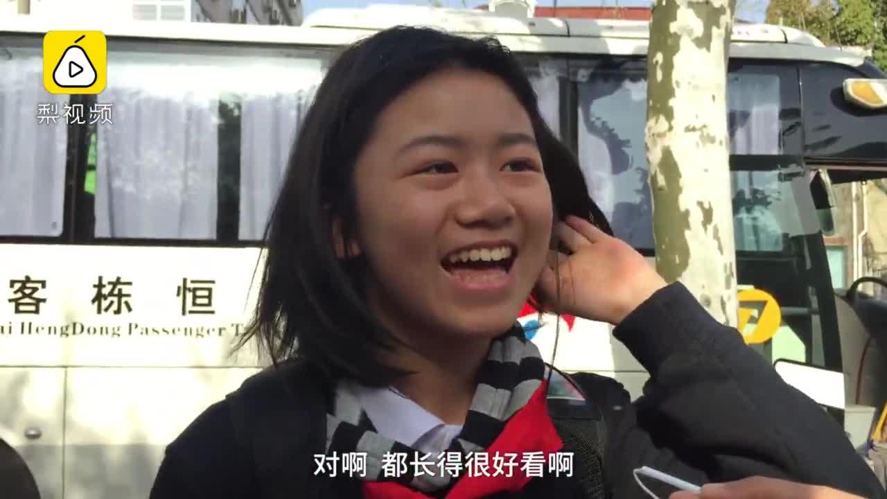[视频]扎心!00后辣评:90后单身很奇怪