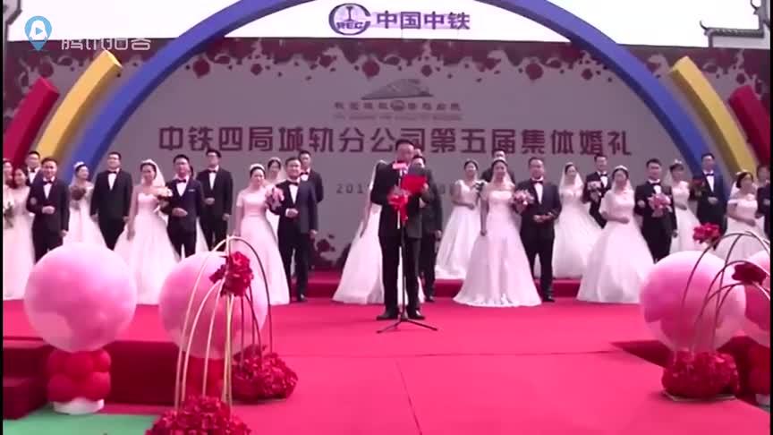 [视频]幸福感爆棚!18对新人乘地铁结婚工地办集体婚礼