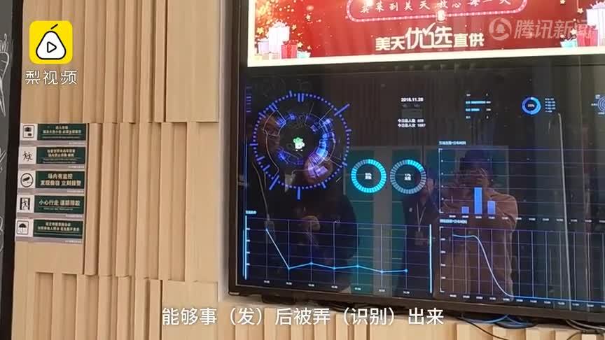 [视频]上海首家AI菜场!大爷体验:像遇到热恋女孩