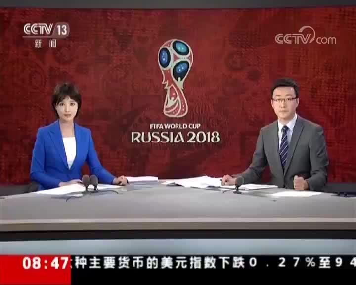 """[视频]2018俄罗斯世界杯 手指直播 助盲聋人士""""看""""世界杯"""