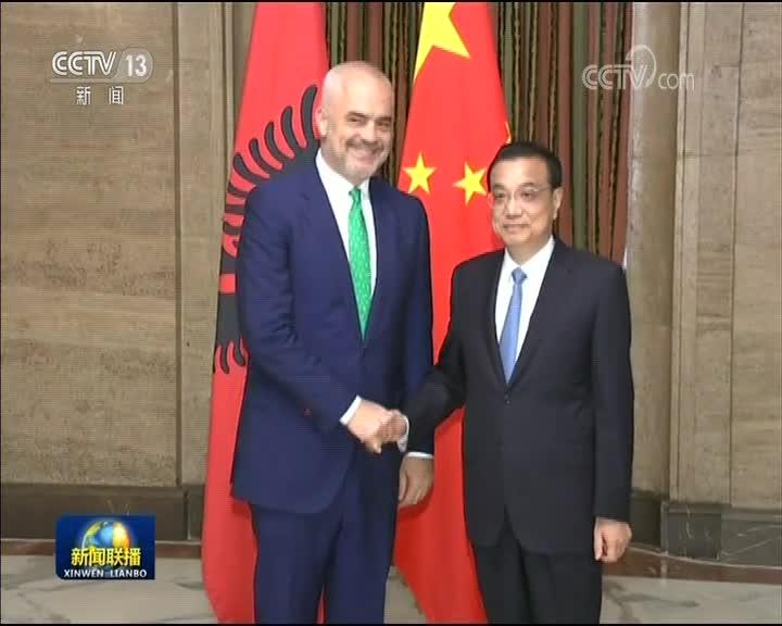[视频]李克强会见阿尔巴尼亚总理
