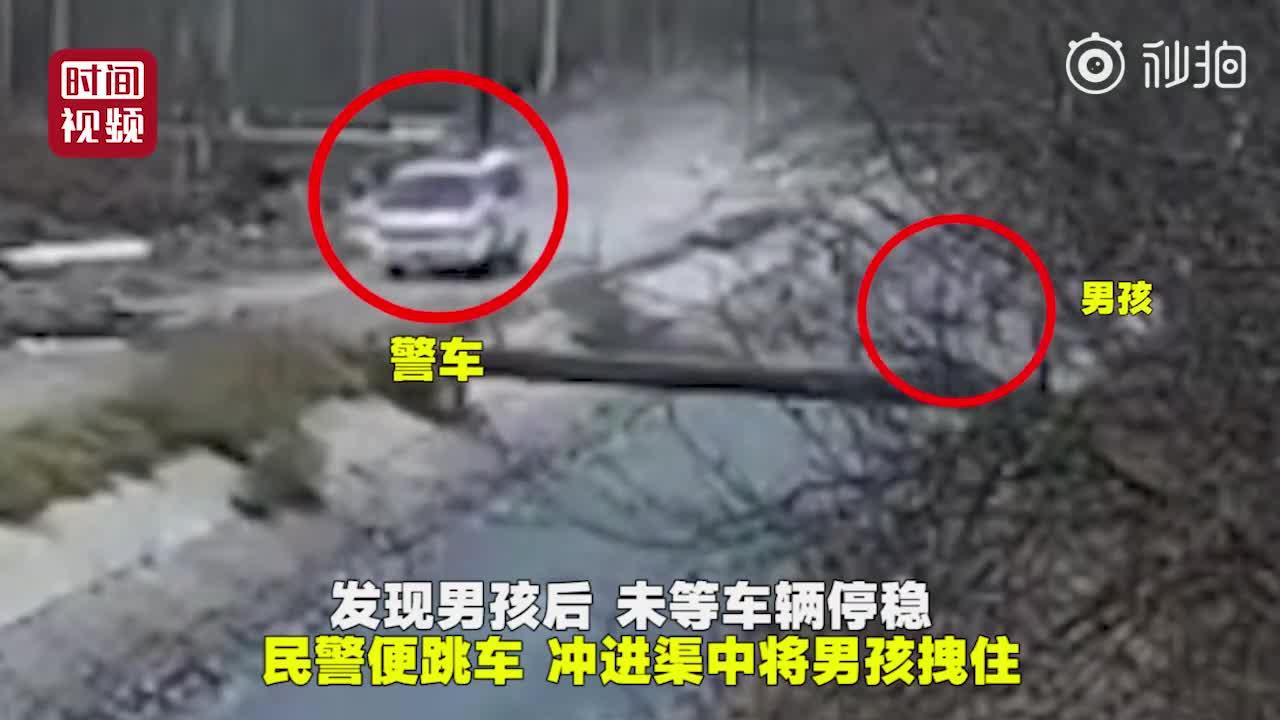 [视频]男孩落水被冲走2公里 民警开车一路狂追将其捞起