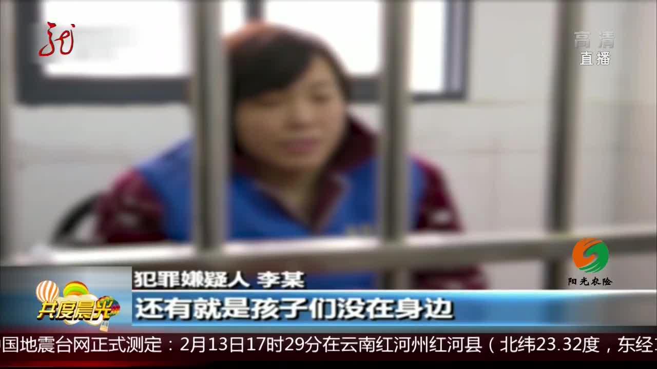 [视频]湖北:百元保健品卖四千八 嫌疑人落网