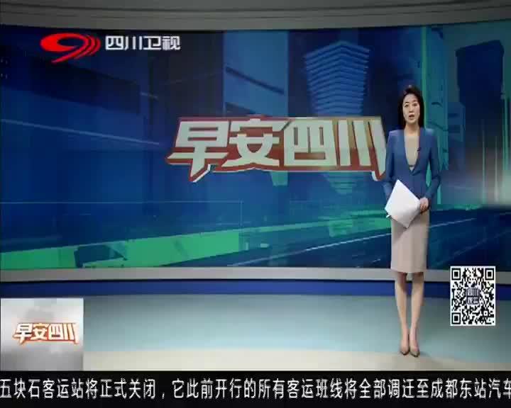 [视频]河南:开车顶交警 狂奔一千米