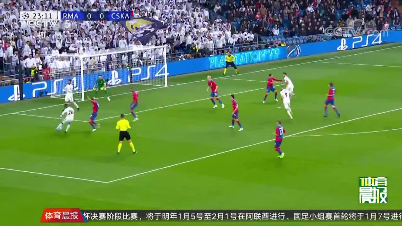 [视频]欧冠:大冷门!皇马0-3惨败仍头名出线 欧战主场首次净负3球