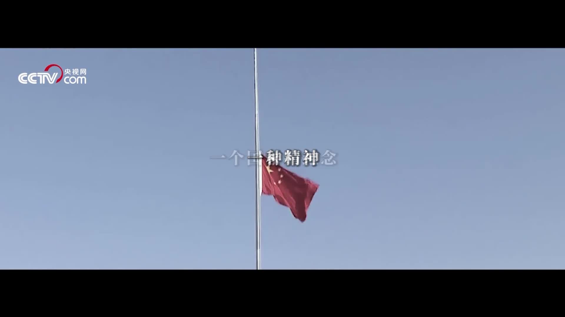 [视频]国行公祭 祀我国殇81年,我们从未忘记