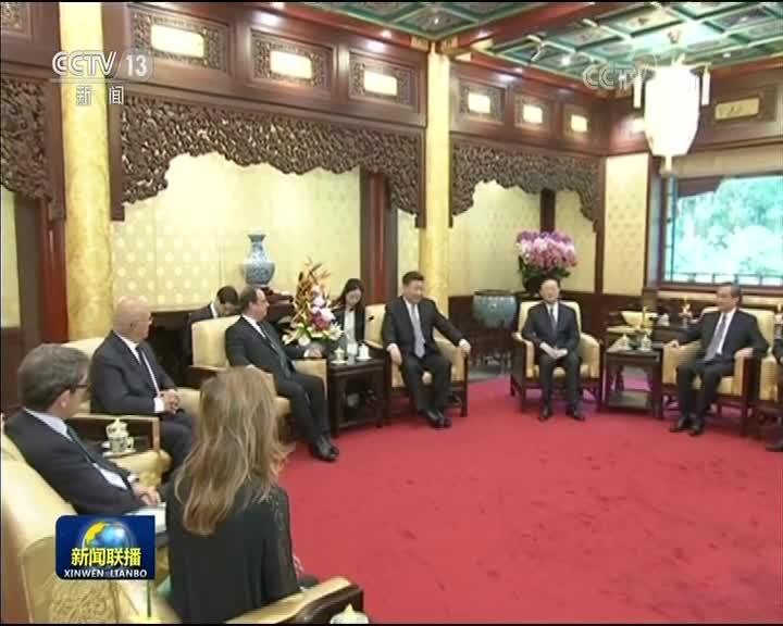 [视频]习近平会见法国前总统
