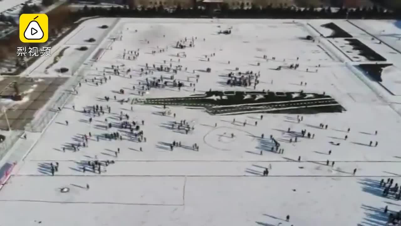 [视频]堆雪人out了!东北大学生用雪造航母