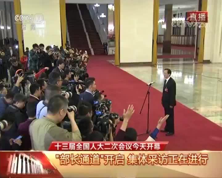 """[十三届全国人大二次会议开幕会]""""部长通道"""" 农视网记者向农业农村部部长韩长赋提问"""