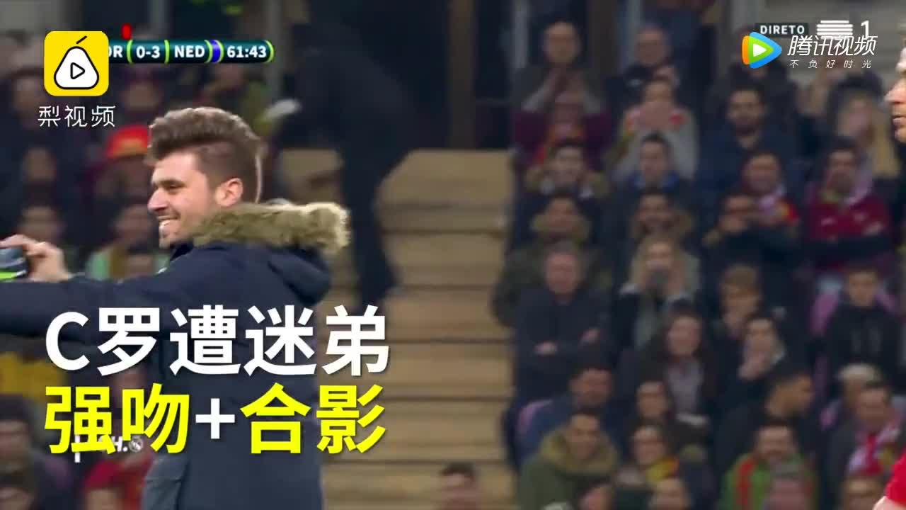 [视频]大写的尴尬!C罗连遭三位男球迷强吻合影一脸懵