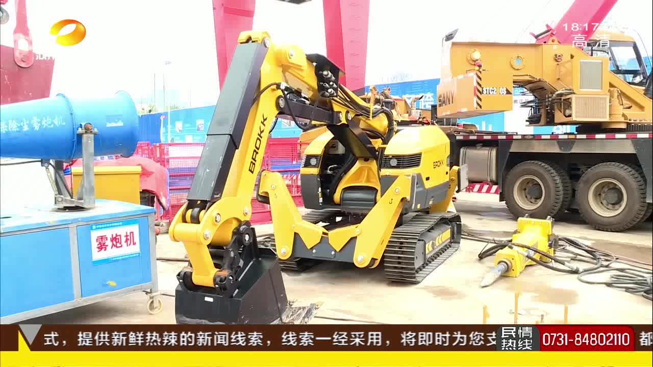 长沙地铁施工首次启用智能机器人