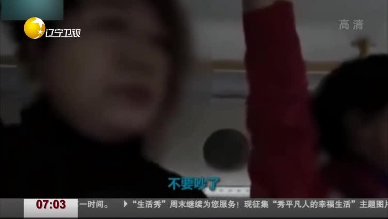 [视频]男子公交未让座 遭两位大妈轮番怒骂:懂文明礼貌吗?