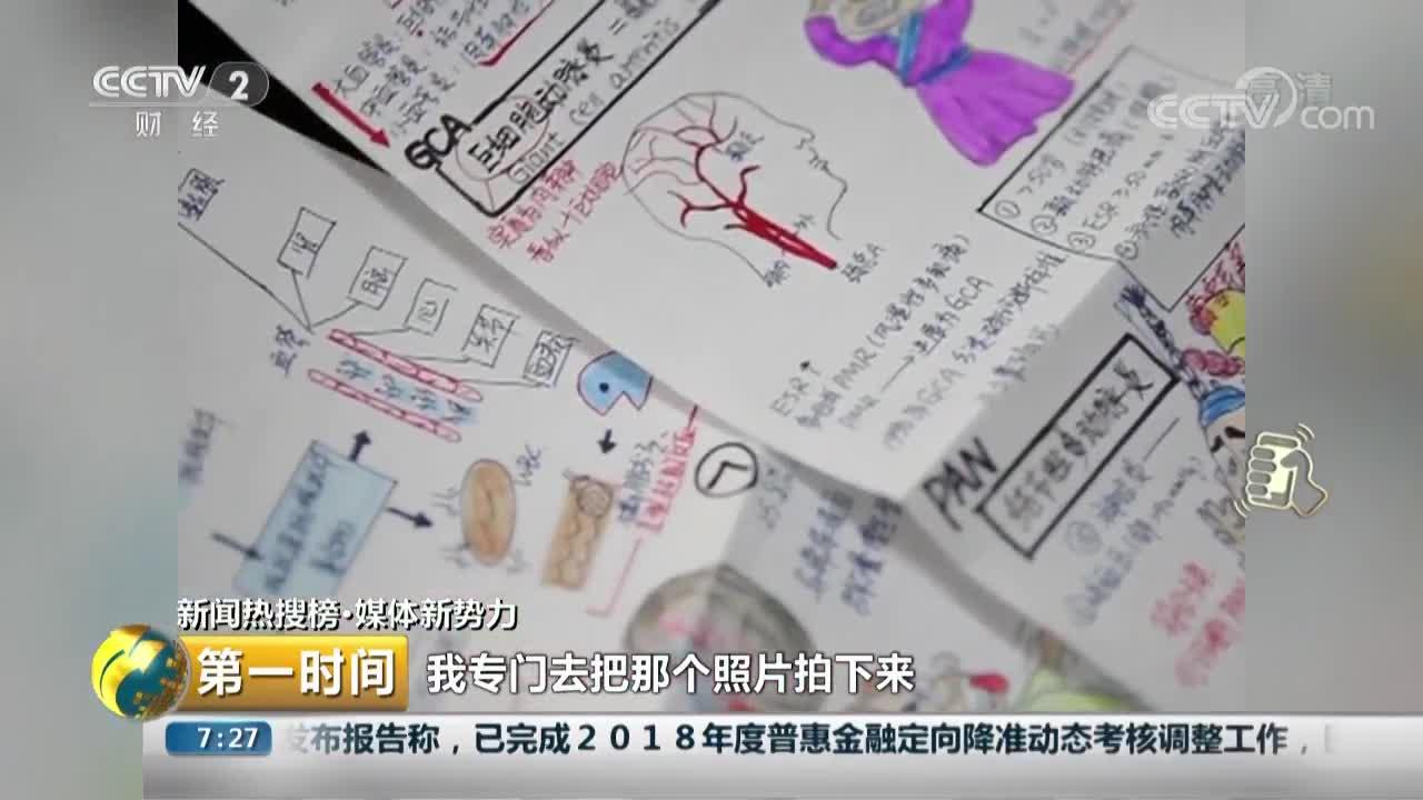 """[视频]江苏徐州:医生手绘""""漫画图册""""讲解病情"""