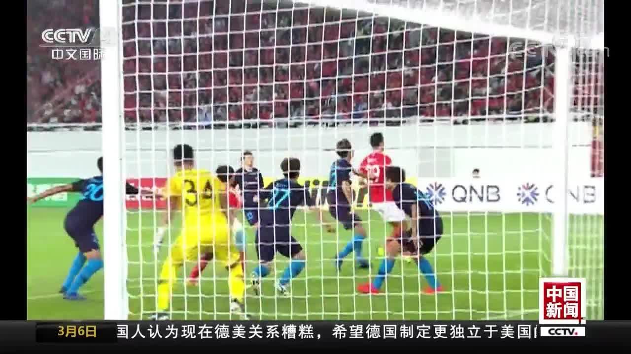 [视频]亚冠联赛:广州恒大主场2-0击败广岛三箭