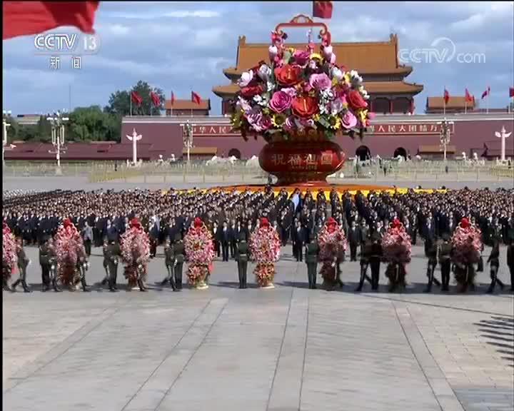 [视频]烈士纪念日向人民英雄敬献花篮仪式在京隆重举行