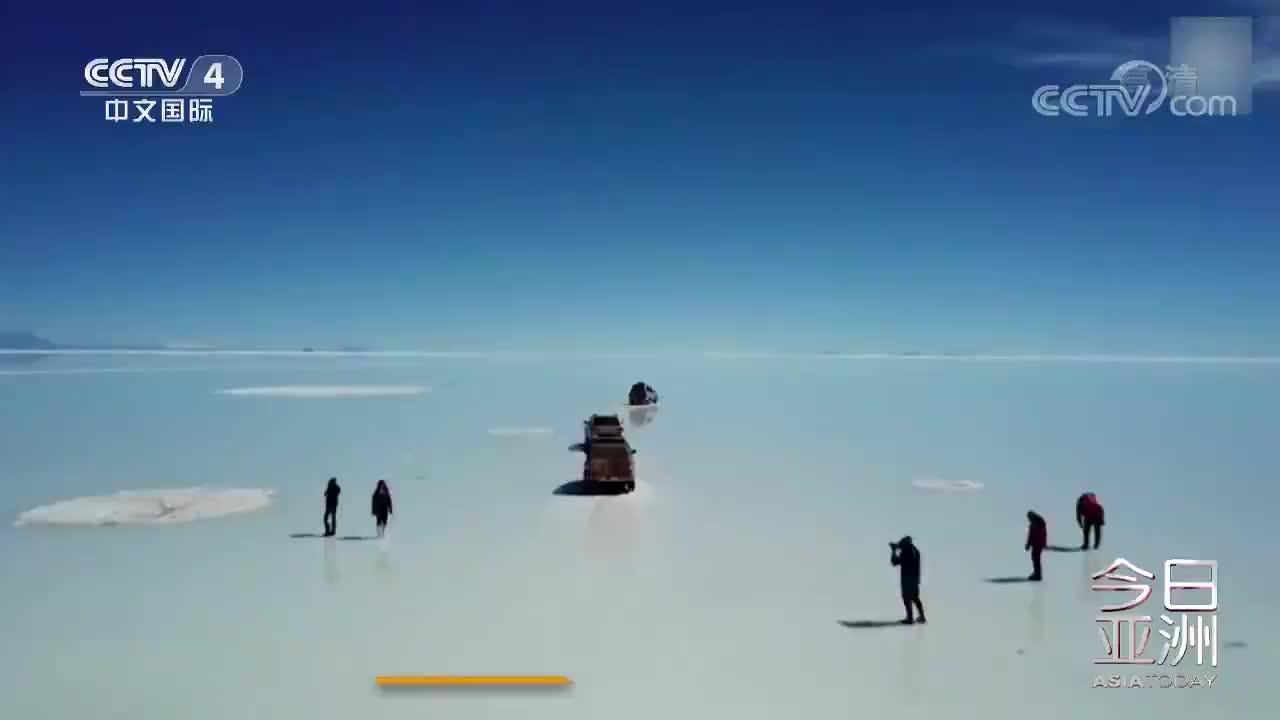 """[视频]无人机航拍玻利维亚""""天空之境"""""""