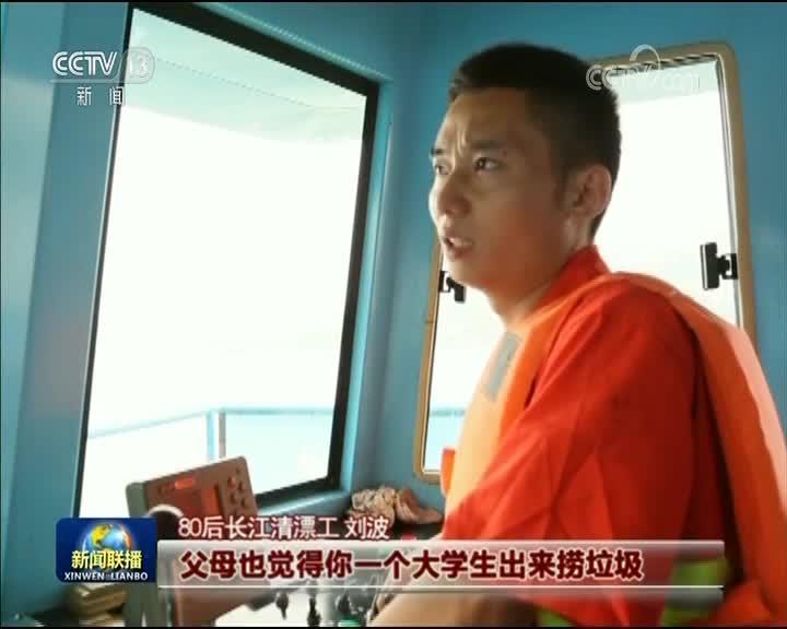 [视频]【壮阔东方潮 奋进新时代——庆祝改革开放40年】行进:江上人生